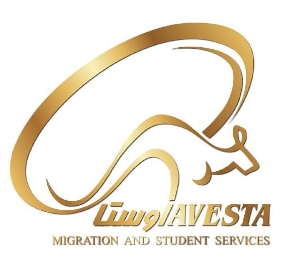 خدمات مهاجرتی اوستا
